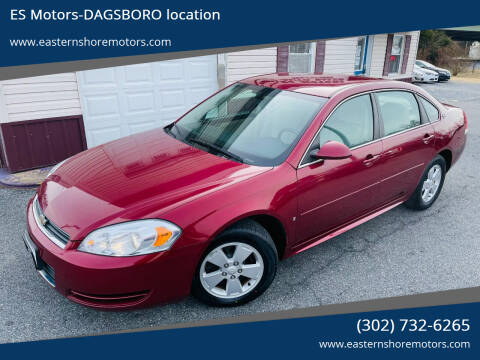 2009 Chevrolet Impala for sale at ES Motors-DAGSBORO location in Dagsboro DE
