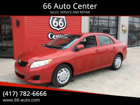 2009 Toyota Corolla for sale at 66 Auto Center in Joplin MO