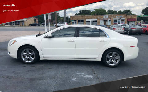 2008 Chevrolet Malibu for sale at Autoville in Kannapolis NC