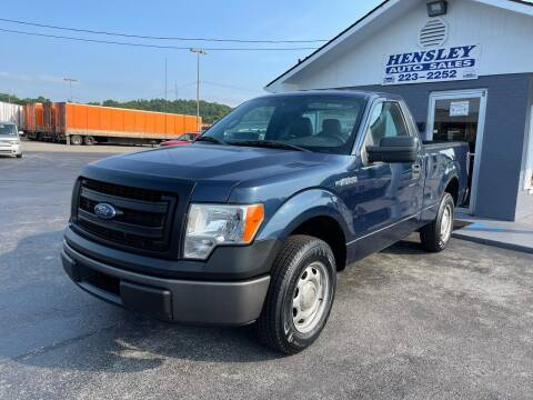 2014 Ford F-150 for sale at Willie Hensley in Frankfort KY