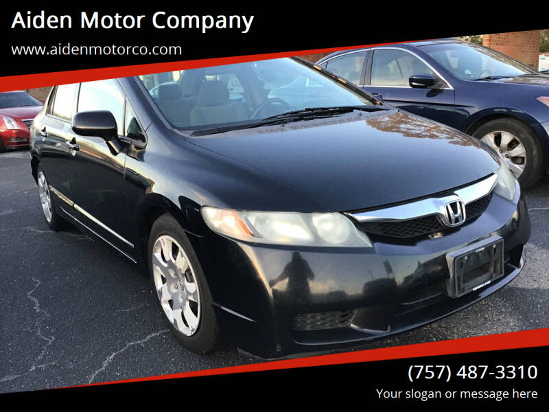 2009 Honda Civic for sale at Aiden Motor Company in Portsmouth VA