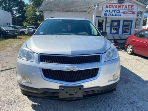 2011 Chevrolet Traverse for sale at Advantage Motors in Newport News VA