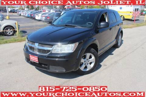 2010 Dodge Journey for sale at Your Choice Autos - Joliet in Joliet IL
