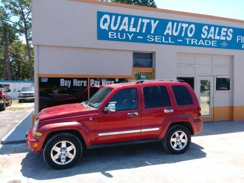 2005 Jeep Liberty for sale at QUALITY AUTO SALES OF FLORIDA in New Port Richey FL