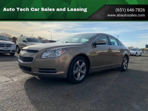 2008 Chevrolet Malibu for sale at Auto Tech Car Sales in Saint Paul MN