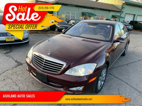 2007 Mercedes-Benz S-Class for sale at ASHLAND AUTO SALES in Columbia MO