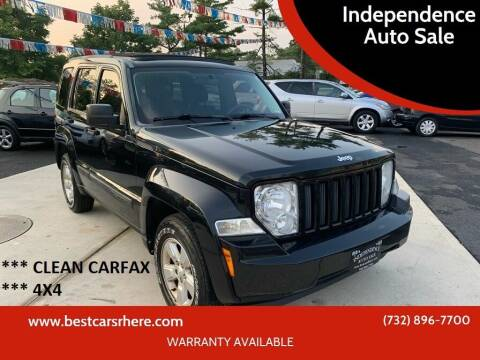 2012 Jeep Liberty for sale at Independence Auto Sale in Bordentown NJ