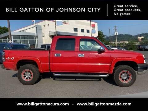 2005 Chevrolet Silverado 1500 for sale at Bill Gatton Used Cars - BILL GATTON ACURA MAZDA in Johnson City TN