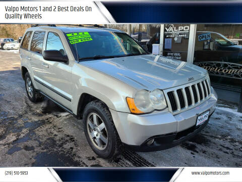 2008 Jeep Grand Cherokee for sale at Valpo Motors Inc. in Valparaiso IN