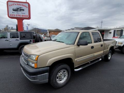 2005 Chevrolet Silverado 2500HD for sale at Ford's Auto Sales in Kingsport TN