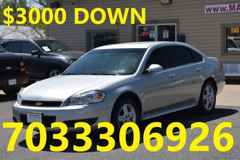 2016 Chevrolet Impala Limited for sale at MANASSAS AUTO TRUCK in Manassas VA