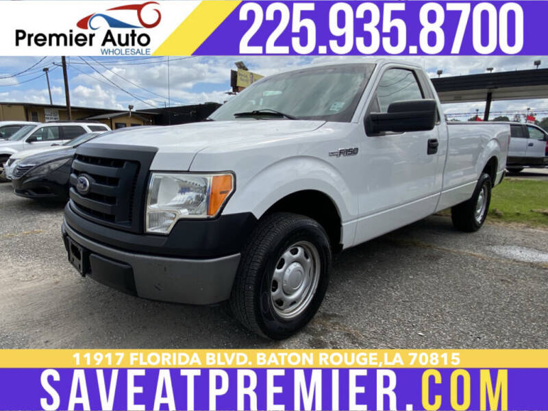 2010 Ford F-150 for sale at Premier Auto Wholesale in Baton Rouge LA
