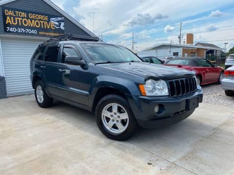 2007 Jeep Grand Cherokee for sale at Dalton George Automotive in Marietta OH