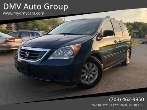 2010 Honda Odyssey for sale at DMV Auto Group in Falls Church VA