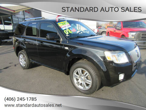 2008 Mercury Mariner for sale at Standard Auto Sales in Billings MT