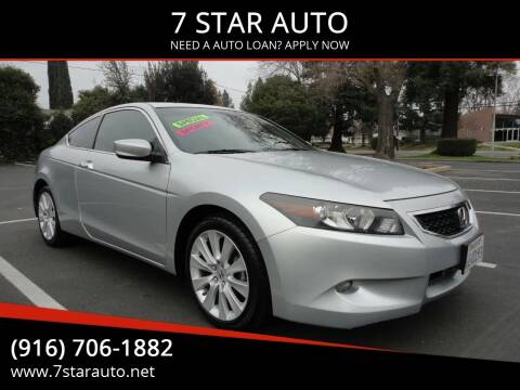 2008 Honda Accord for sale at 7 STAR AUTO in Sacramento CA