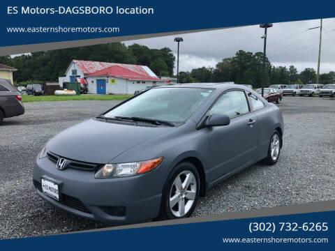 2007 Honda Civic for sale at ES Motors-DAGSBORO location in Dagsboro DE