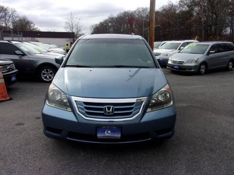 2008 Honda Odyssey for sale at Balic Autos Inc in Lanham MD