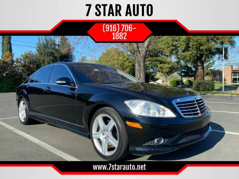 2008 Mercedes-Benz S-Class for sale at 7 STAR AUTO in Sacramento CA