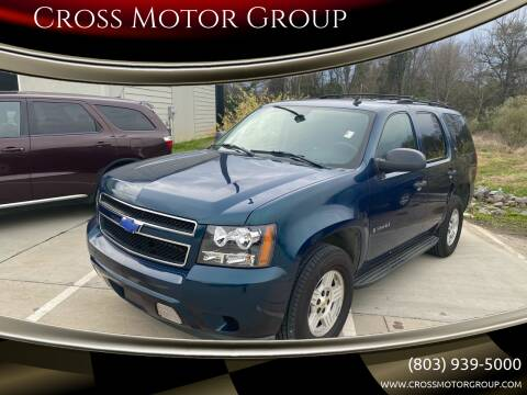 2007 Chevrolet Tahoe for sale at Cross Motor Group in Rock Hill SC