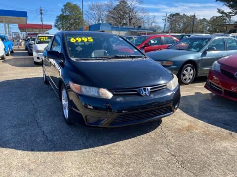2008 Honda Civic for sale at Port City Auto Sales in Baton Rouge LA