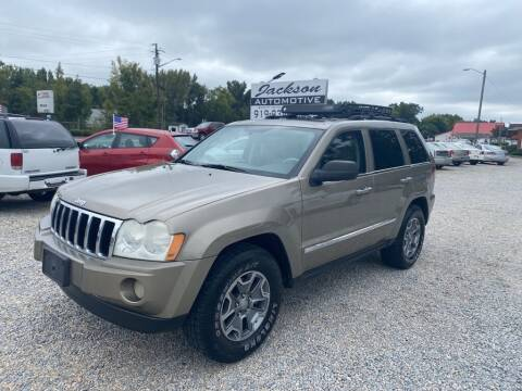 2005 Jeep Grand Cherokee for sale at Jackson Automotive in Smithfield NC