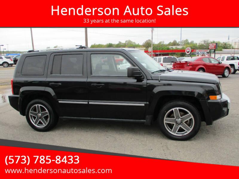 2008 Jeep Patriot for sale at Henderson Auto Sales in Poplar Bluff MO