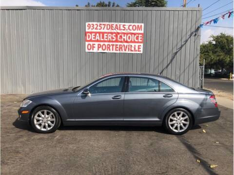 2007 Mercedes-Benz S-Class for sale at Dealers Choice Inc in Farmersville CA