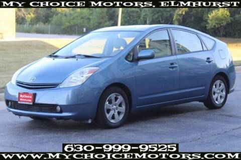 2005 Toyota Prius for sale at My Choice Motors Elmhurst in Elmhurst IL