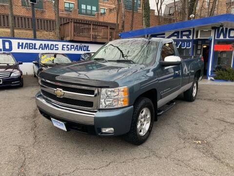 2008 Chevrolet Silverado 1500 for sale at Car World Inc in Arlington VA