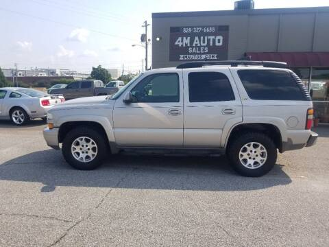 2004 Chevrolet Tahoe for sale at 4M Auto Sales | 828-327-6688 | 4Mautos.com in Hickory NC
