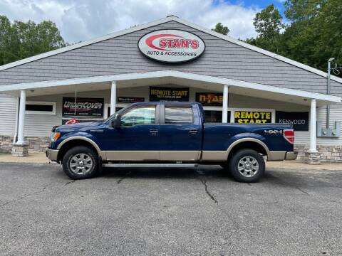 2012 Ford F-150 for sale at Stans Auto Sales in Wayland MI