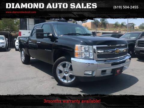 2012 Chevrolet Silverado 1500 for sale at DIAMOND AUTO SALES in El Cajon CA