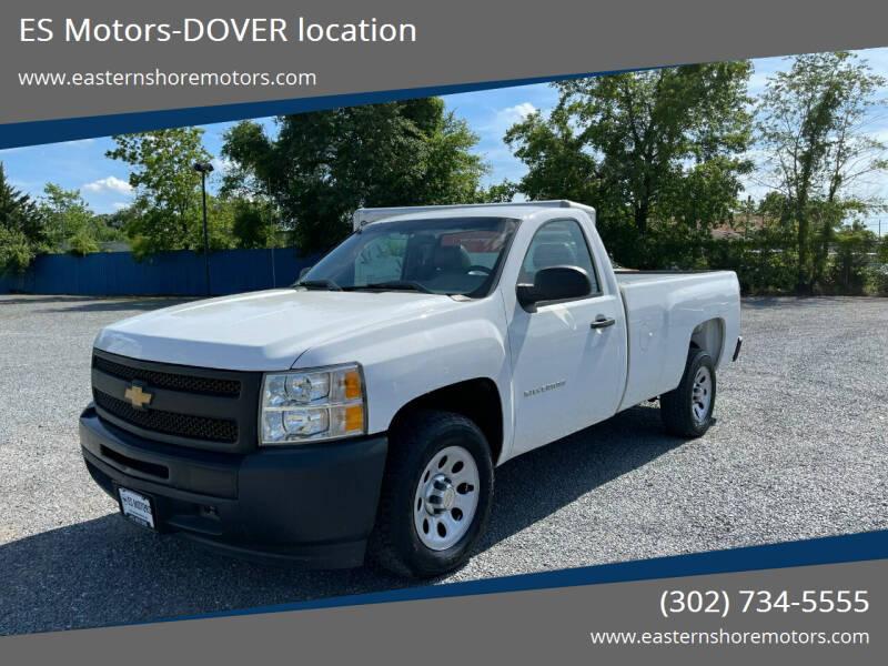 2013 Chevrolet Silverado 1500 for sale at ES Motors-DAGSBORO location - Dover in Dover DE