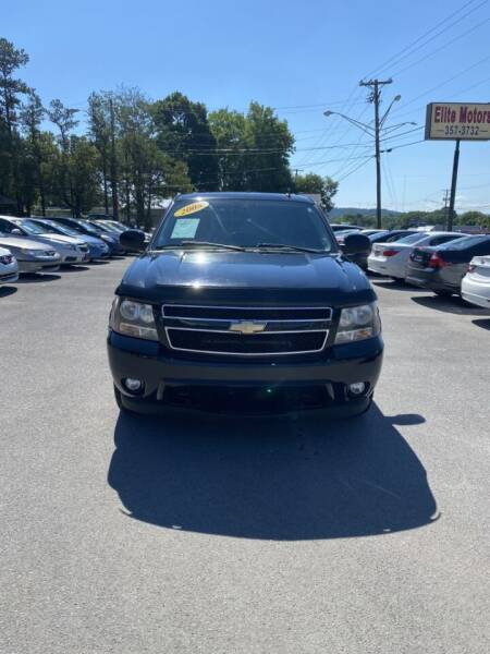 2008 Chevrolet Avalanche for sale at Elite Motors in Knoxville TN