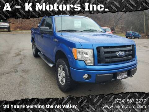 2010 Ford F-150 for sale at A - K Motors Inc. in Vandergrift PA