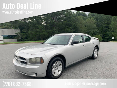 2007 Dodge Charger for sale at Auto Deal Line in Alpharetta GA