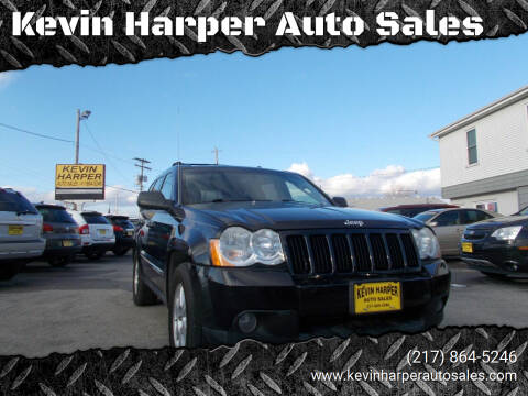 2010 Jeep Grand Cherokee for sale at Kevin Harper Auto Sales in Mount Zion IL