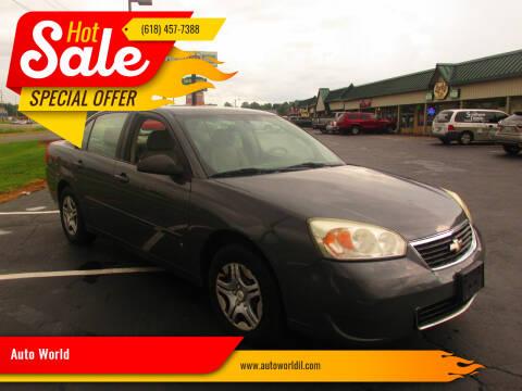 2007 Chevrolet Malibu for sale at Auto World in Carbondale IL