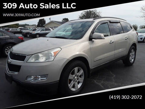 2009 Chevrolet Traverse for sale at 309 Auto Sales LLC in Harrod OH
