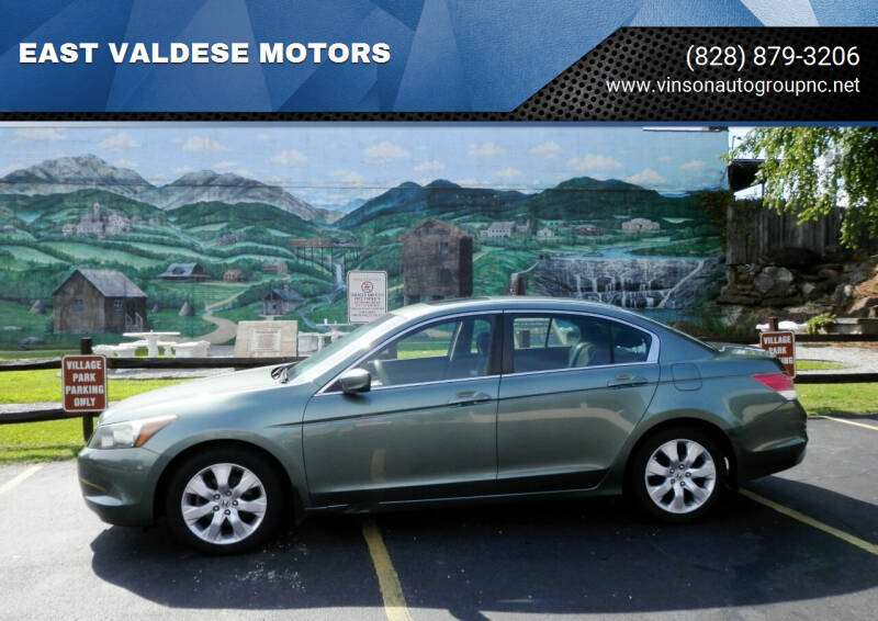 2010 Honda Accord for sale at EAST VALDESE MOTORS / VINSON AUTO GROUP in Valdese NC