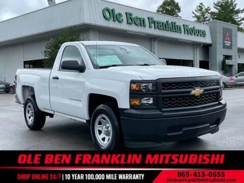 2014 Chevrolet Silverado 1500 for sale at Ole Ben Franklin Mitsbishi in Oak Ridge TN