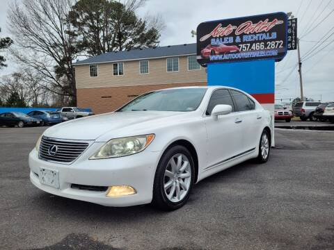 2008 Lexus LS 460 for sale at Auto Outlet Sales and Rentals in Norfolk VA