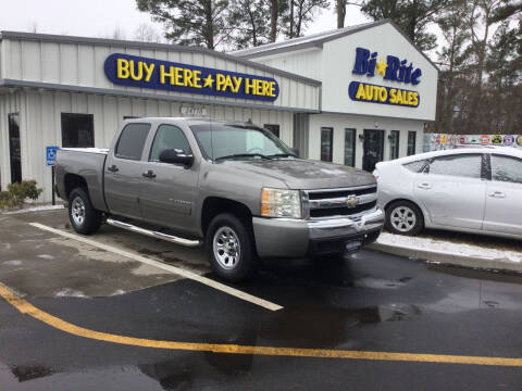 2008 Chevrolet Silverado 1500 for sale at Bi Rite Auto Sales in Seaford DE