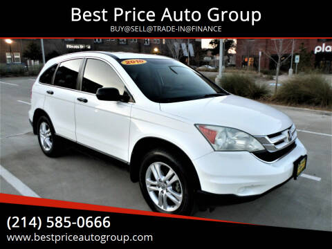 2010 Honda CR-V for sale at Best Price Auto Group in Mckinney TX