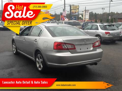 2009 Mitsubishi Galant for sale at Lancaster Auto Detail & Auto Sales in Lancaster PA