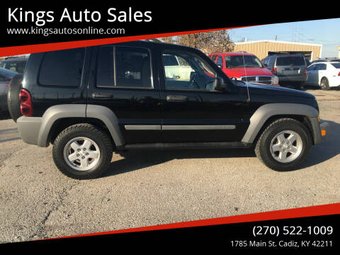 2006 Jeep Liberty for sale at Kings Auto Sales in Cadiz KY