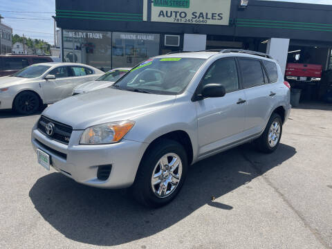 2011 Toyota RAV4 for sale at Wakefield Auto Sales of Main Street Inc. in Wakefield MA