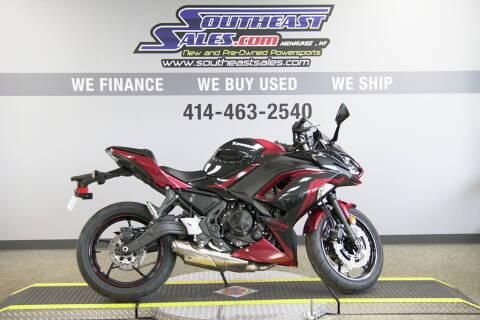 2021 Kawasaki Ninja® 650 ABS Metallic S