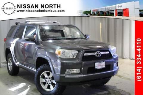 2011 Toyota 4Runner for sale at Auto Center of Columbus in Columbus OH